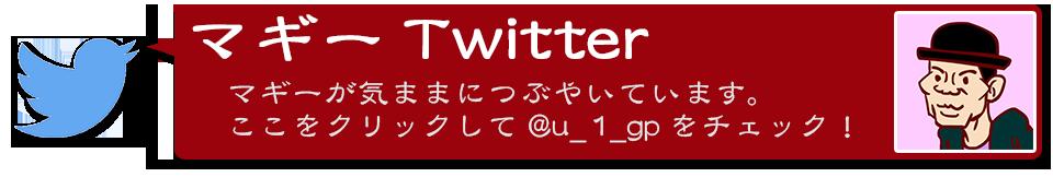 magy_twitter